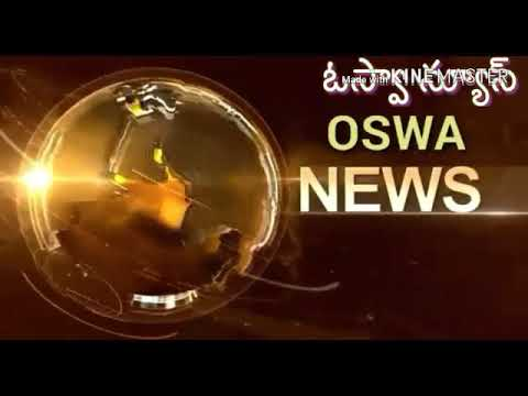 OSWA  (news)zinc smlter high school 40years function