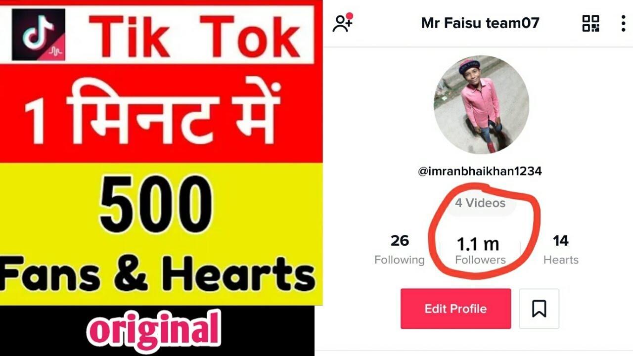 Tik tok par followers kaise badhaye 2019   10 days increase 1 million Tik Tok Fans and Likes