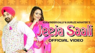 Jeeja Saali | Kulwinder Kally | Gurlez Akhtar | New Punjabi Song 2017