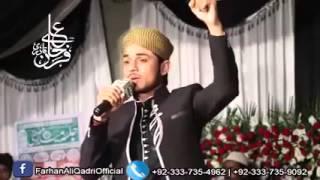 Farhan Ali Qadri Nokhar Mehfil e Naat by Farhan Ali Qadri