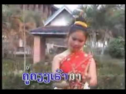 Oh Duang Champa, Laos