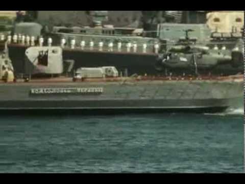 фильм для подводную лодку во  севастополе