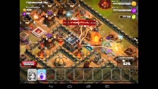 300 Valkyrie! 4 level! Intreting review! Clash of clans