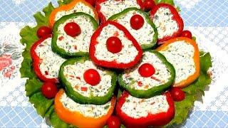 Вкусно - #ПЕРЕЦ Фаршированный Творогом с зеленью Закуска из ПЕРЦА #Рецепт
