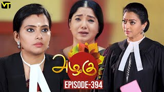 Azhagu - Tamil Serial | அழகு | Episode 394 | Sun TV Serials | 08 March 2019 | Revathy | VisionTime