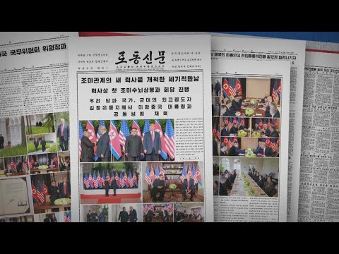 North Korean media depicts Kim Jong Un as respected world leader