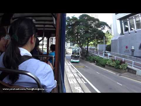 Hong Kong Tram Day Ride - Right View (Kennedy Town to Happy Valley)