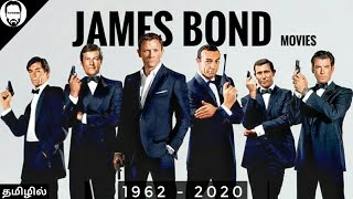 All James Bond Movies in Tamil dubbed | Hollywood Movies in Tamil dubbed | Playtamildub