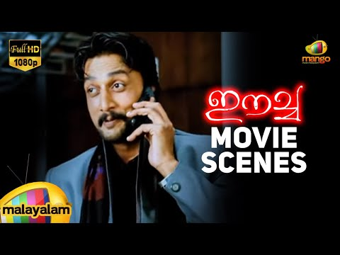 Eecha Movie Scenes - Eecha/Nani remembering Past - Samantha, Sudeep