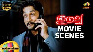 Eecha Movie Scenes - Eecha/Nani remembering Past - Samantha, Sudeep thumbnail