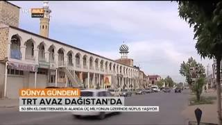 Dağıstan'ın Çatışma ve Gerilimlerle Yazılmış Tarihi - Dünya Gündemi - TRT Avaz