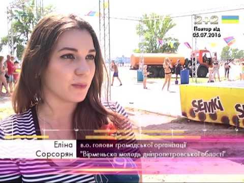Армянский праздник Вардавар в Днепре