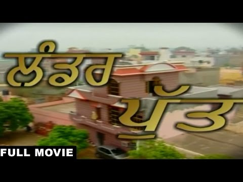 Landar Putt - Full Punjabi Movie