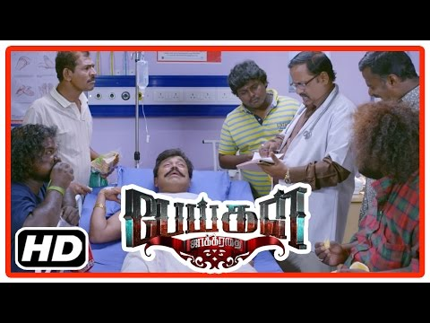 Peigal Jaakirathai Tamil Movie | Scenes | Thambi Ramaiah afraid of ghosts | Pandi