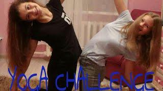 Yoga Challenge |||Йога Челлендж часть 3 с Соней