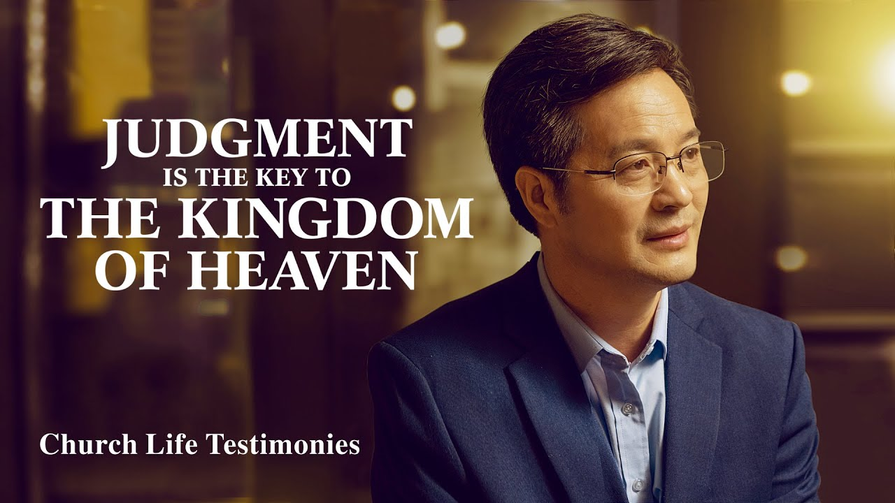 "Christian Testimony Video | ""Judgment Is the Key to the Kingdom of Heaven"""