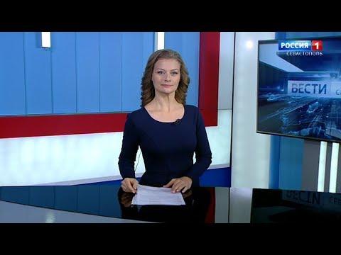 Вести Севастополь 10.01.2020.