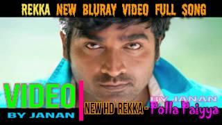 Pollapaiya Rekka Video Song