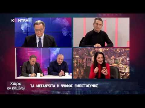 ''ΑΠΙΣΤΕΥΤΗ  ΠΟΛΙΤΙΚΗ ΣΗΨΗ'' ΜΠΙΤΑΚΟΥ ΣΕ ΣΥΡΙΖΑ ΚΑΙ ΝΔ