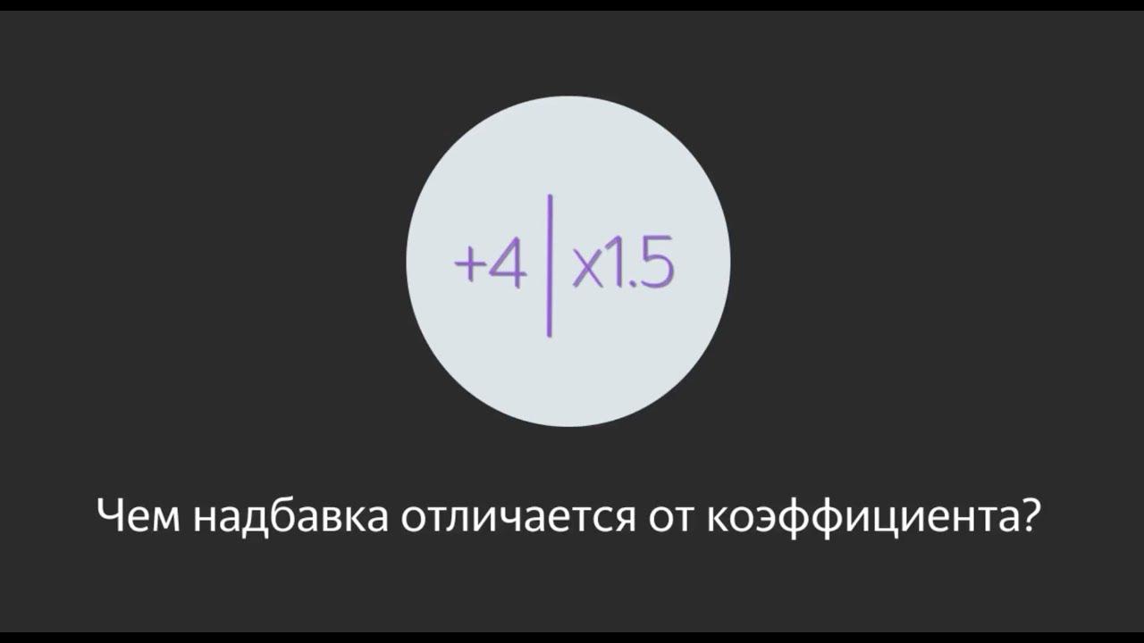 расчет заработка в яндекс такси онлайн калькулятор