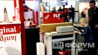 Электроинструменты Flex (Флекс)(, 2016-08-22T14:19:14.000Z)