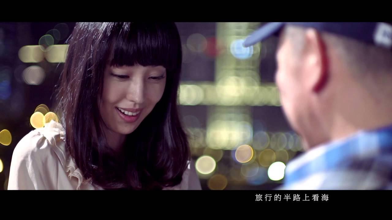 趙傳Chuan Chao《謝了 愛》官方HD完整版