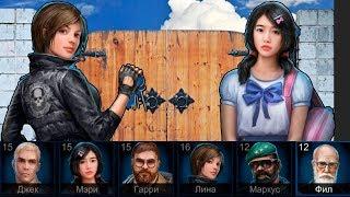 Открыть все ворота! Обновление Horrorfield 0.98.6 - Multiplayer Survival Horror Game