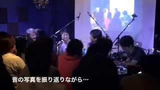 2014/9/20に渋谷Last Waltzにて行われた山木秀夫コレクションのイベント...