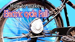 how to make electric bike at low cost - full