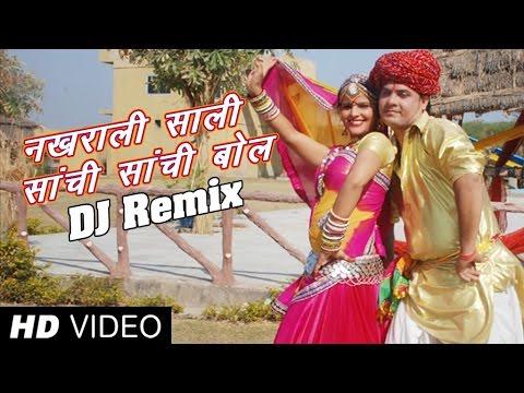 Nakhrali Sali Sanchi Sanchi Bol Full Rajasthani Video Song | New Rajasthani Songs 2015