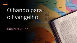 Culto Noturno - 05/07/2020 | Olhando para o evangelho
