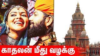 Amala Paul to file case against her Ex-boyfriend | Adho Andha Paravai Pola, Aadai | Latest News