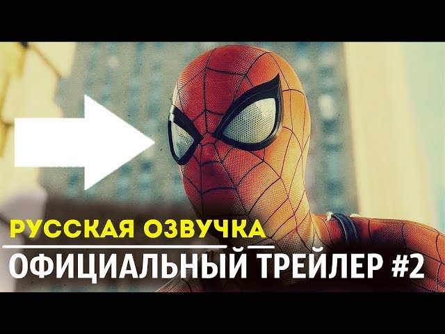 Marvel's Spider-Man (видео)
