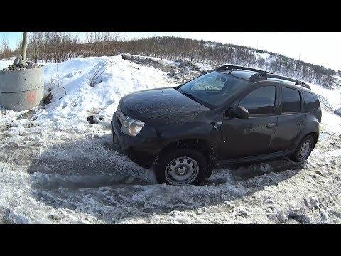 Renault Duster как нас обманули с полным приводом