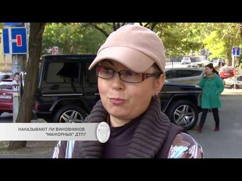 DumskayaTV: Резонансные ДТП: наказывают ли виновников -