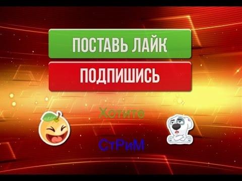 Раскрутка ютуб канала бесплатно онлайн на андроид