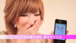 愛犬家のためのと〜〜〜ってもすてきなiPhoneアプリ(ゆんころ) ゆんころ 検索動画 30