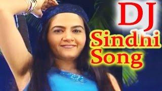 Rana Van Nach De (Mirchi Mix), Sangeeta Lalla - Sindhi DJ Song
