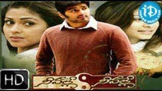 Neevalle Neevalle (2007) - HD Full Length Telugu Film - Vinay - Sada - Tanisha Mukherjee