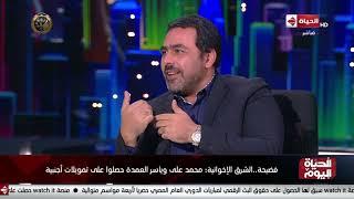 (الحياة اليوم) يواصل فضح أبواق الجماعة الإرهابية بقطر وتركيا ولندن للتحريض ضد مؤسسات الدولة