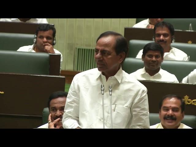 CM Sri KCR Speech in Assembly   Budget 2020