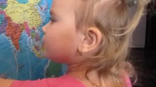 злата показывает географические объекты на карте мира