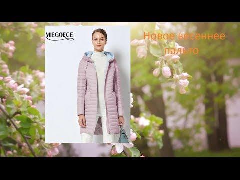 Женское демисезонное пальто на любую погоду. Красота и практичность.