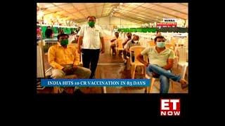 Inside India's MEGA vaccination drive