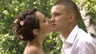 Встреча жениха с невестой.