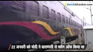 Tap And Toilet Kit Stolen From Sleeper Coach Of Mahamana Express
