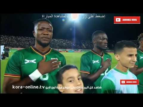 ✅ Algérie VS Zambie en direct | مباشرمباراة الجزائر والزامبي