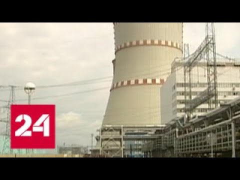 ЧП на Калининской АЭС: четвертый блок готов ко включению
