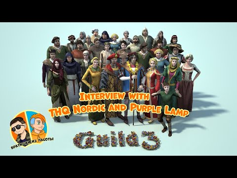 INTERVIEW WITH THQ NORDIC AND PURPLE LAMP | THE GUILD 3