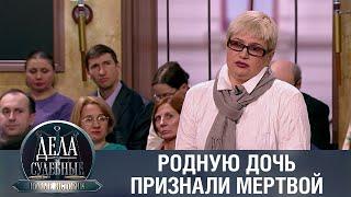 Дела судебные с Еленой Кутьиной. Новые истории. Эфир от 15.04.21